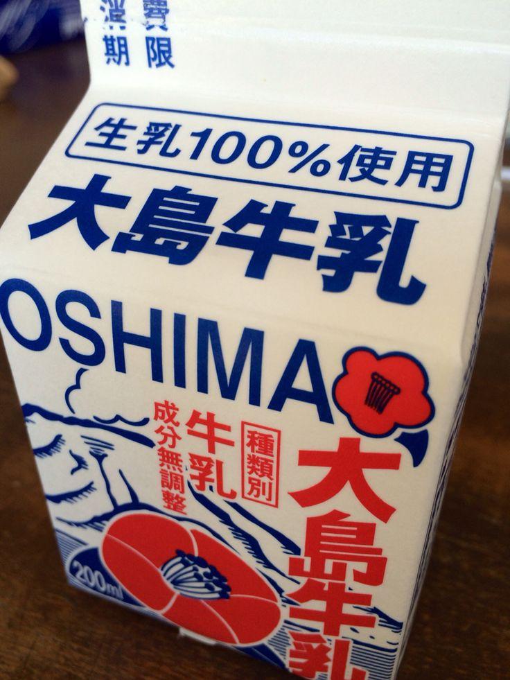 大島牛乳はホルスタイン種から搾られていて乳脂肪分が低く、あっさりした口当たりが特徴。毎日飲んでも飽きない島人に愛される飲み物です。
