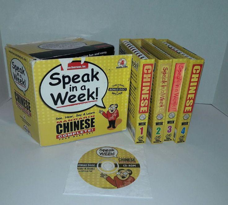 Speak In A Week Mandarin Chinese Complete 4 Disc & Book Set - With Bonus Disc | Books, Textbooks, Education | eBay!