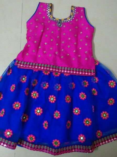 Net with mirror work and raw silk blouse with mirror work 7702919644