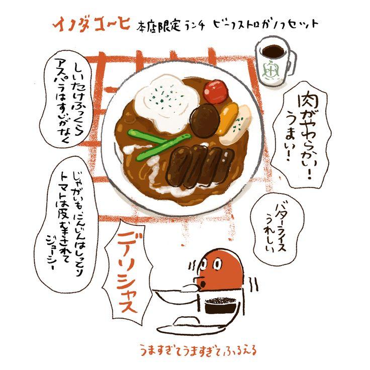 — sukeracko:   イノダコーヒ本店のおいしいランチ