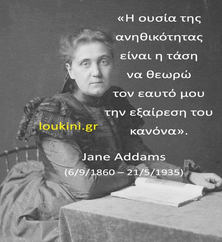 JaneAddams-loukini