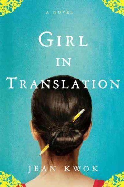 Girl in Translation by Jean Kwok; CHINESE AMERICAN -- Elizabeth