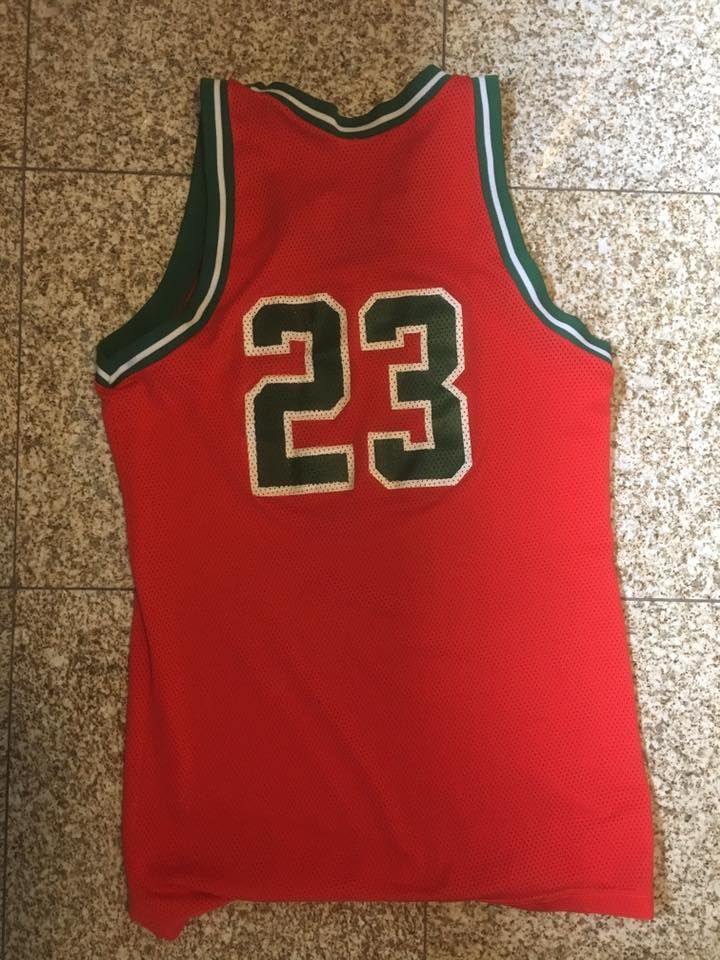 Mid to late 1980s UCCB (CBU) Basketball Jersey