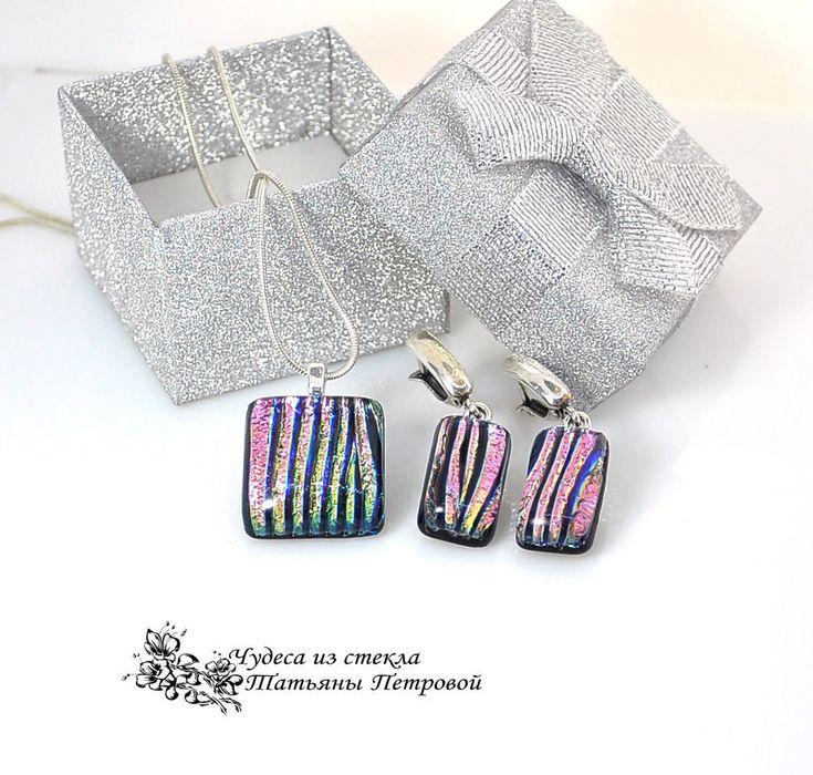 """Комплект """"Со вкусом счастья"""", фьюзинг – купить в интернет-магазине на Ярмарке Мастеров с доставкой - F5OC3RU #фьюзинг #украшения #стекло #бижутерия #jewellery #jewels #jewelry #glassjewelry #fusedglassnecklace #fusedglasspendant #fusedglassjewelry"""