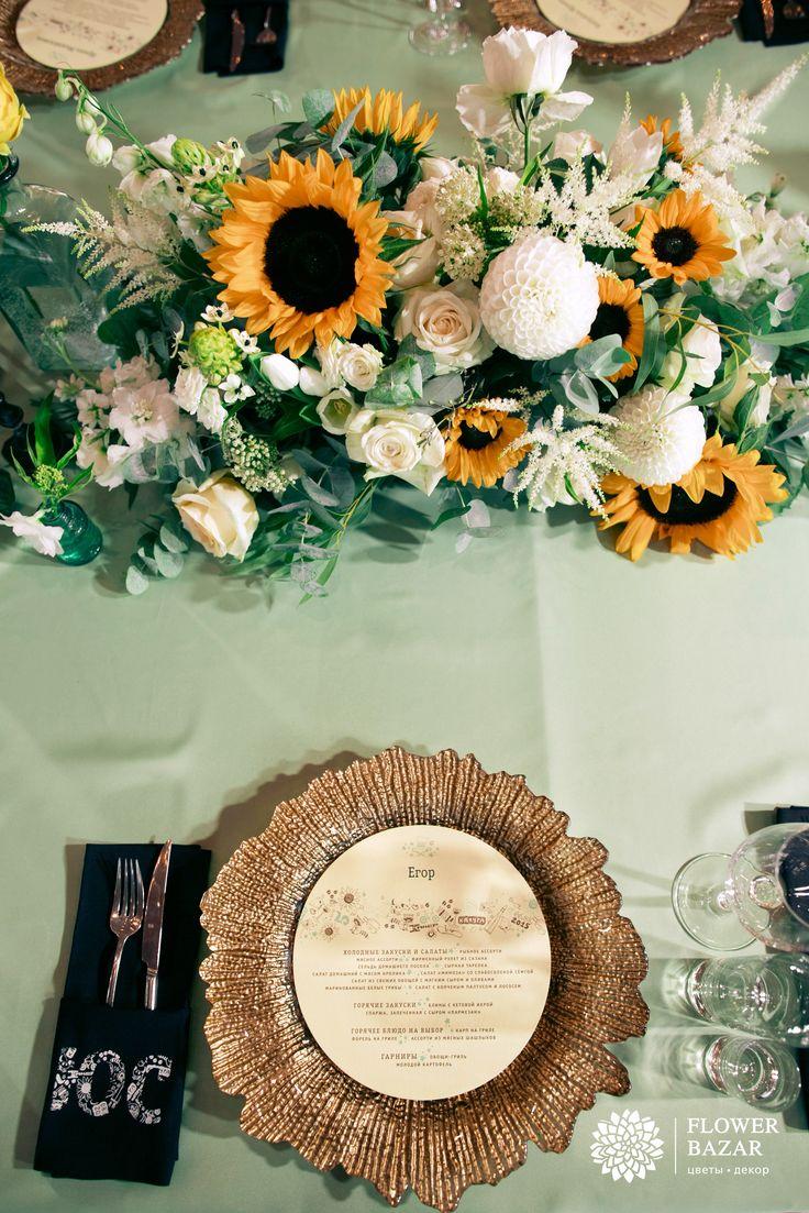 Идеи сервировки и украшения стола. Свадебная сервировка. Праздничная сервировка стола, сервировка стола, свадьба украшения, золото, черный, изумруд, зеленый, подсолнухи, свадебный декор, свадебный декор 2016, свадебные идеи, свадебные цветы, свадебные декорации, свадебные композиции, свадебный декор