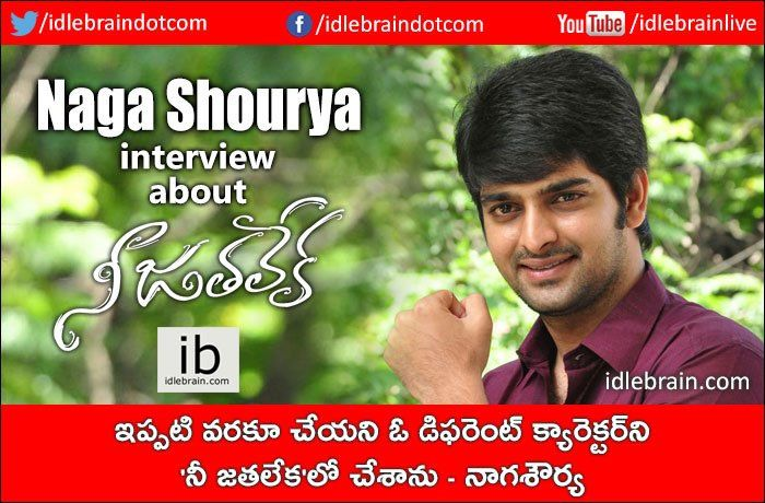 Naga Shourya interview about #NeeJathaleka http://www.idlebrain.com/news/today/interview-nagashourya-neejathaleka.html …