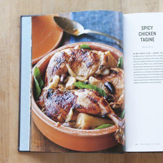 Balaboosta by Einat Admony — New Cookbook | The O'jays