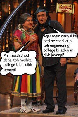 fun mate,Funny India, Kapil sharma
