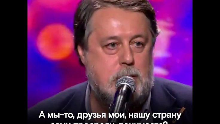 «Ника 2017» - Виталий Манский: «Мы не такие, как Северная Корея, Мы знач...