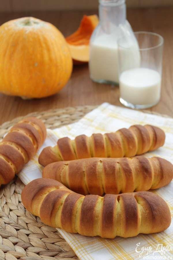 Воздушные тыквенные булочки на сгущенке. Нежные, очень ароматные сладкие булочки со вкусом тыквы. #edimdoma #recipe #cookery