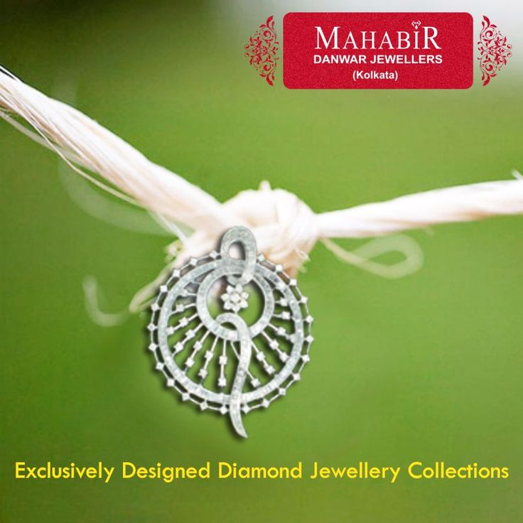 Exclusively Designed Diamond Jewellery Collections