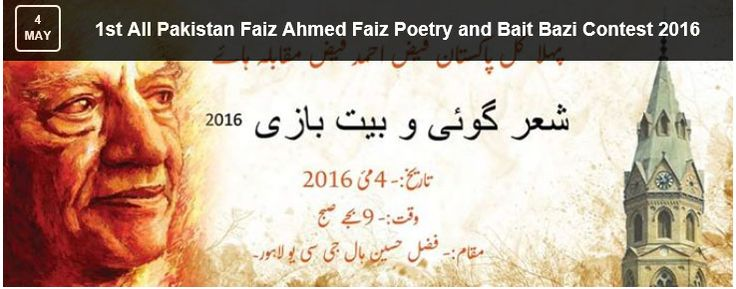 #Lahore #Event2016 #LTD #LahoretheDefenders   1st All Pakistan Faiz Ahmed Faiz Poetry and Bait Bazi Contest 2016   Address:  Katchery Road, #Lahore   Date:  4th May, 2016 (Wednesday)  Time:  09:00