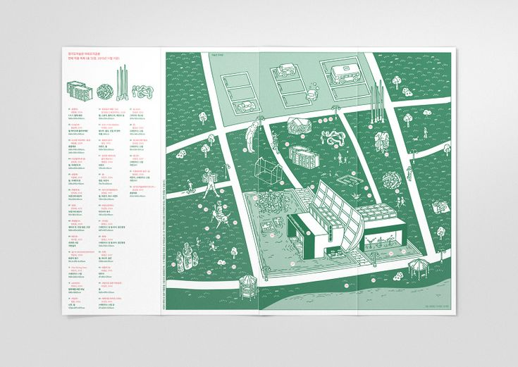 경기도미술관 야외조각공원 가이드맵 GMoMA Outdoor Sculpture Park Guide Map - 김가든 Kimgarden