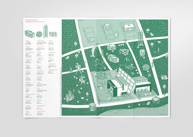 경기도미술관 야외조각공원 가이드맵 GMoMA Sculpture Park Guide Map - 김가든 Kimgarden