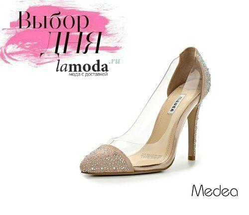 ВЕЩЬ ДНЯ: ТУФЛИ MEDEA  Обувь родом из Молдавии покоряет ваши сердца. Ведь уже более 20 лет молдавский бренд #Medea занимает прочное и достойное место в мире высокой обувной моды. Купить туфли-новинку Medea можно прямо сейчас за 7 490 рублей Lamoda.ru/b/2967/brand-medea/?utm_source=pin&utm_medium=sm&utm_term=1403_1630&utm_campaign=advice