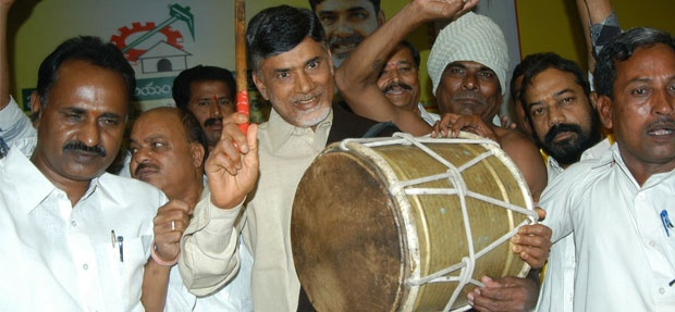 Chandrababu Naidu keeps political heat up - FrontPage India -- The Telugu Desam Party is keeping the political activity in wooing different sections of people revved up. Its agitation programmes are closely following one after ... http://www.frontpageindia.com/editors-pick/chandrababu-naidu-political-heat/35710