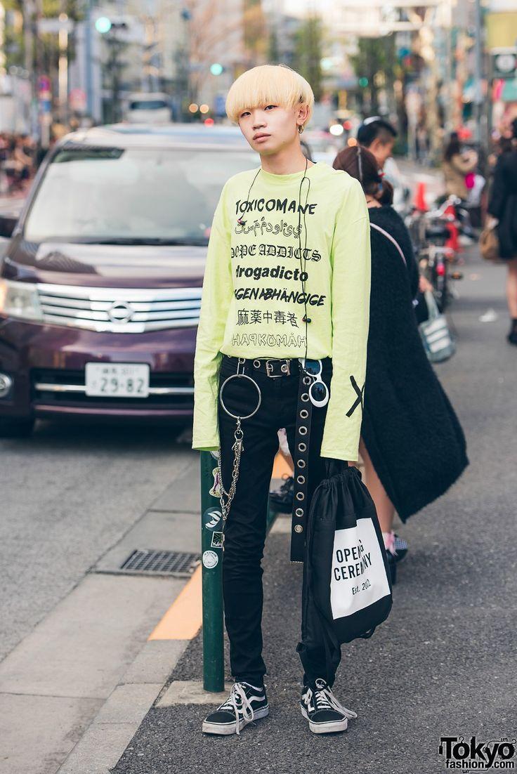 CHIBAKO TAMPILKAN FASHION PERPADUAN KPOP DAN HARAJUKU FASHION │FASHION JEPANG  Berita Fashion Jepang – Chibako, seorang siswa pelajar berusia 20 tahun. Remaja Jepang yang mewarnai rambutnya pirang ini terlihat tampil sportif bergaya korean pop style yang dipadukan dengan harajuku fashion. Mengenakan kemeja lengan panjang berwarna hijau dari merek streetwear Korea More Than Dope, jeans skinny hitam dari Uniqlo, sepatu kets Vans, dan ransel pembungkus Upacara Pembukaan. Aksesorisnya – dari…