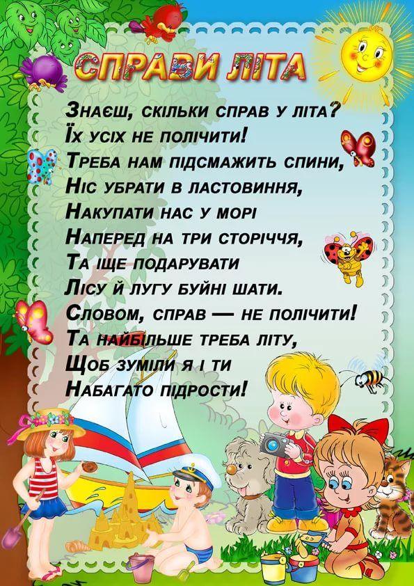 для батьків днз: 14 тыс изображений найдено в Яндекс.Картинках