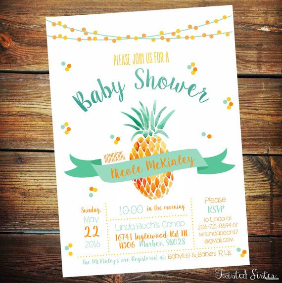 Pineapple Invitation Pineapple Baby Shower Invitation