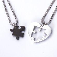 Para mujer para hombre pareja Puzzle corazón amor 4 colores acero inoxidable collar colgante de regalo(China (Mainland))