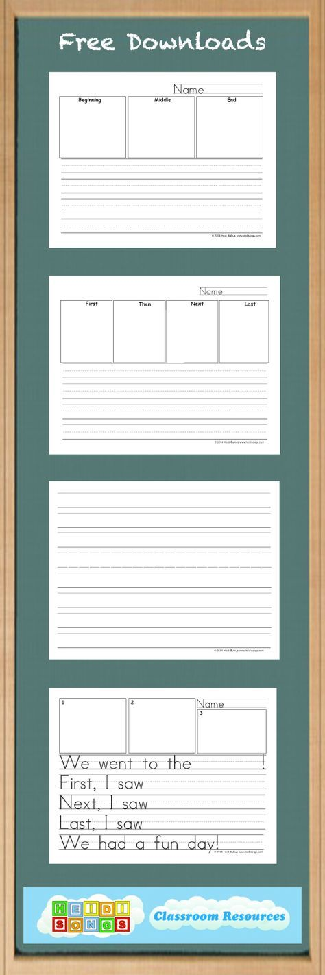 Lined Paper Free Downloads From HeidiSongs