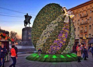 The Easter Gift Festival Opened!