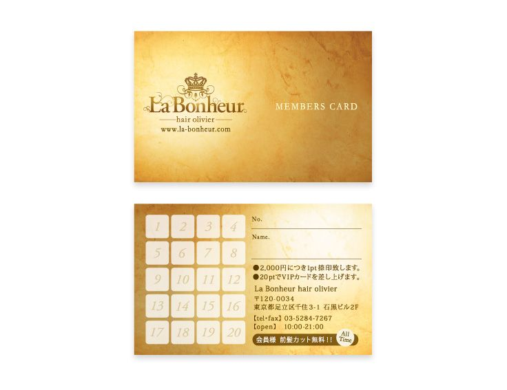 La bonheur_Members Card | Beauty salon graphic design ideas | Follow us on https://www.facebook.com/TracksGroup | 美容室 デザイン カード メンバーズカード