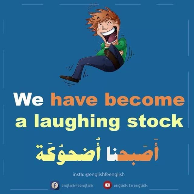 جمل انجليزية شائعة English Vocabulary English Pronunciation Learning English Phrases