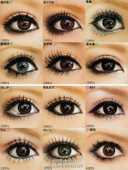 Amazing gyaru eyeliner styles with circle lenses!
