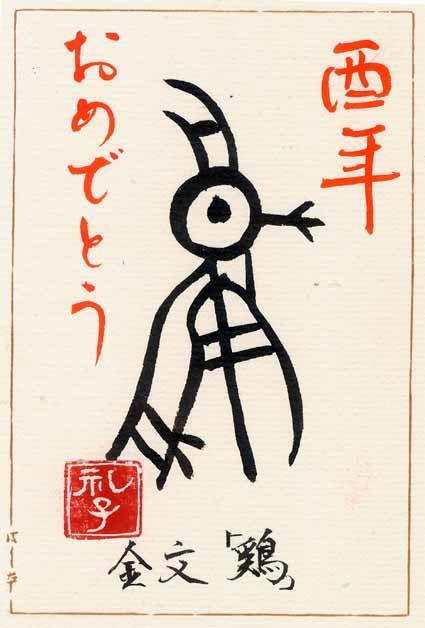 http://www8.plala.or.jp/yu-kalife/imagefile/suiboku/su91.jpg