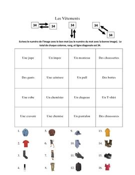 FREE-French Clothing Vocabulary Activities - Magic Squares