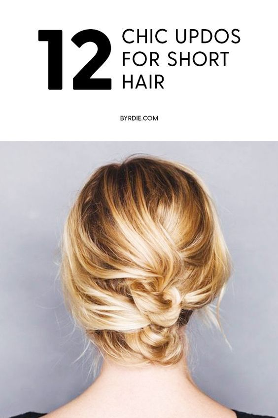 These updos for short hair are easy to execute and look amazing. You won't need to carve out a lot of extra time to do them, either.
