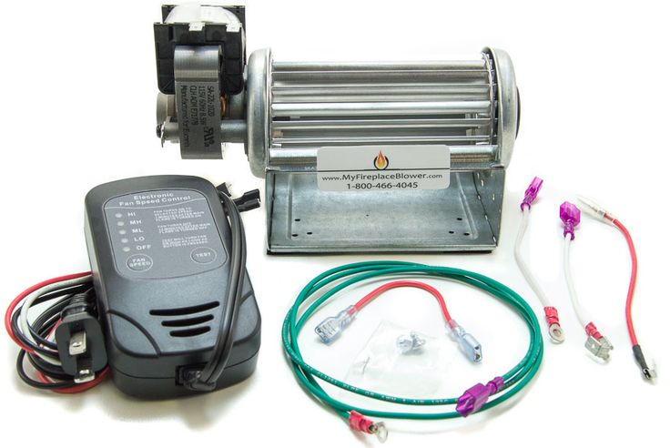 GFK21B - GFK21 Blower Kit | Heatilator Fireplace Blower Fan Kit | MyFireplaceBlower.com