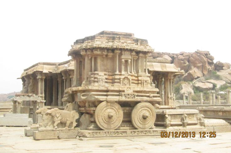 The Stone Chariot
