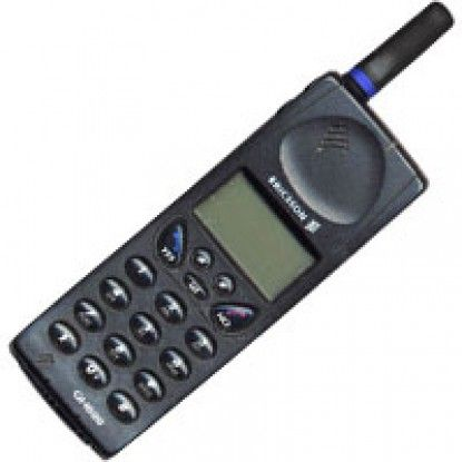 Ericsson GH 688 - My first phone