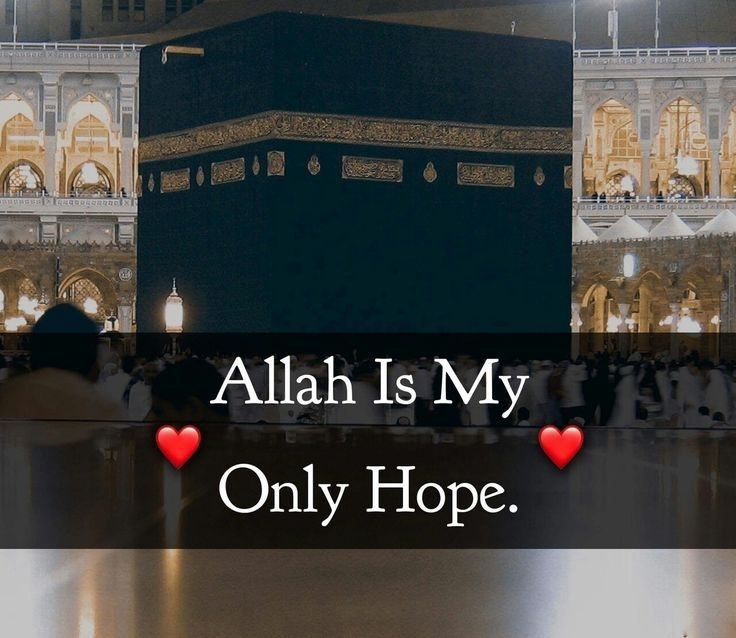 Yess...Allah is my only Hope