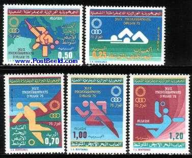1975, Mediterranean games 5v