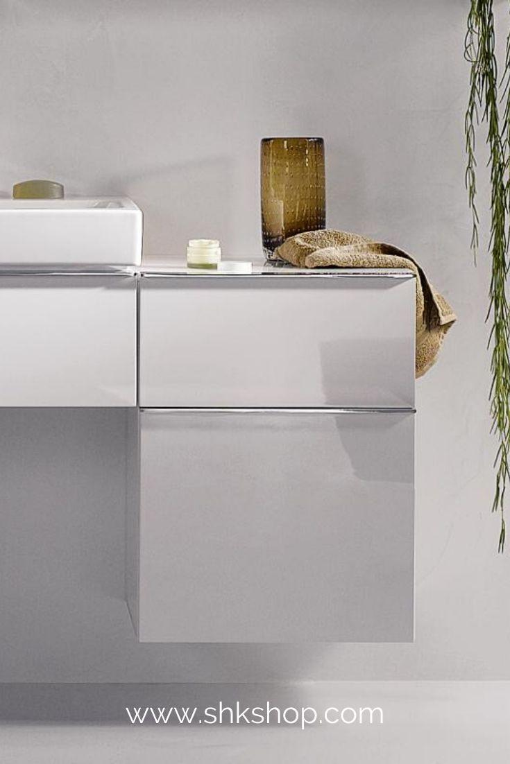 Keramag Icon Seitenschrank 840045 450x600x477 Mm Alpin Hochglanz In 2020 Badezimmer Inspiration Badezimmer Trends Neues Badezimmer