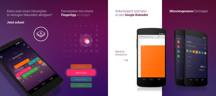 Enter working schedules with a tap | Shift Change | Schichtwechsel | Android |calendar | app |UI UX | appcom