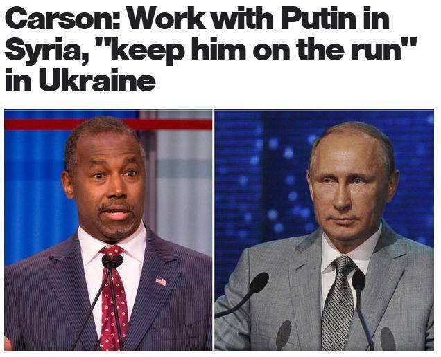 Кандидат в президенты США предложил держать Путина в напряжении, вооружая Украину — CBS. Кандидат в президенты США от Республиканской партии Бен Карсон предложил в поставлять наступательное вооружение Украине, для того, чтобы держать Путина в напряжении, сооб�