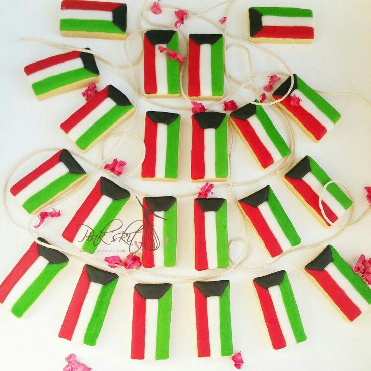 Kuwait flag cookies