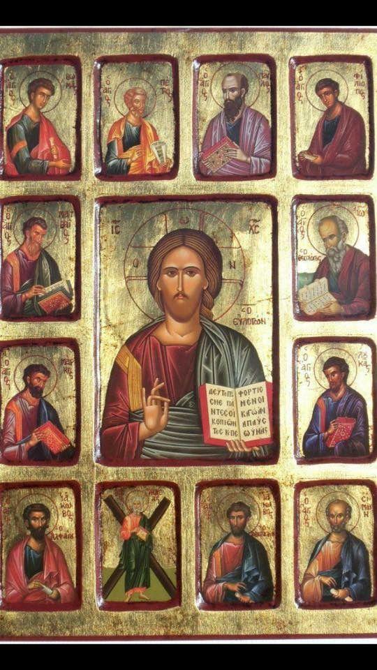 Ιησούς Χριστός και οι Δώδεκα Απόστολοι! (ΚΤ)