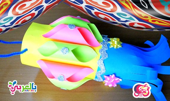 Diy Easy Festival Lantern Tutorial Easy Diy Diy Ramadan Decorations