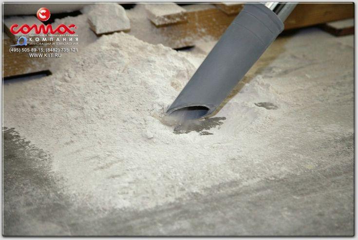 Сбор цементной пыли промышленным строительным пылесосом