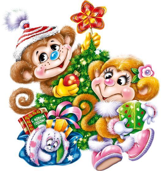 Открытки, открытки новогодних обезьянок