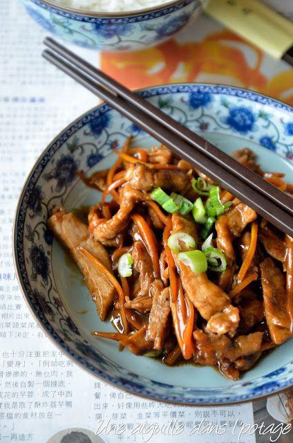 Emincé de porc sauté, sauce aux haricots sucrée. Un plat du Nord de le Chine…
