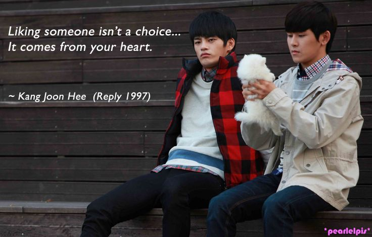 Reply 1997 quotes