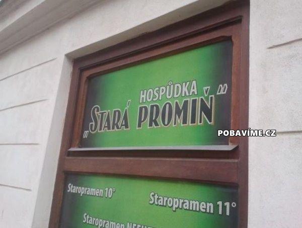 stara-promin.jpg (600×453)