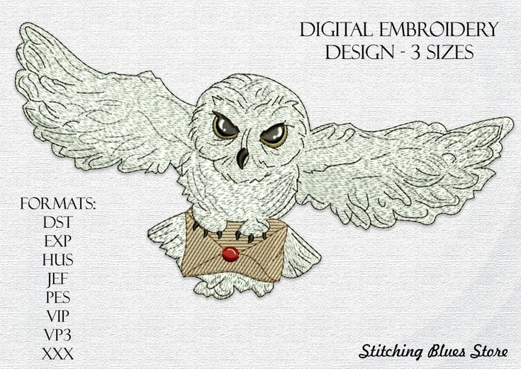 Hedwig machine embroidery design downloadable 3 sizes