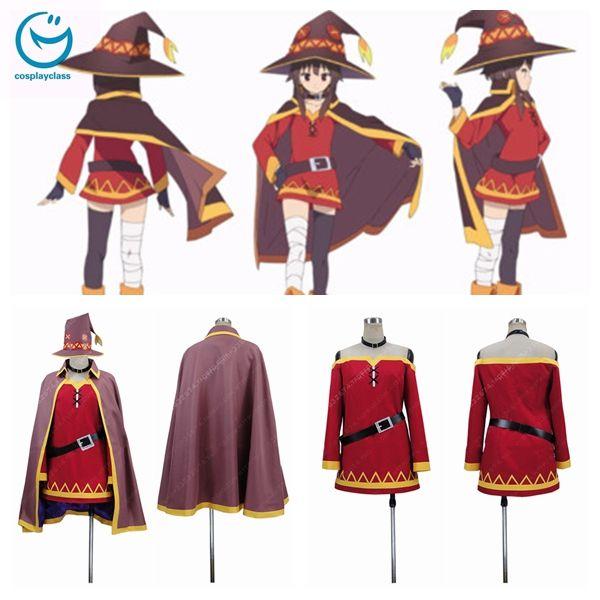 Kono Subarashii Sekai ni Shukufuku wo Megumin cosplay costume #anime #hero #coser #hero #game